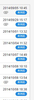 2016-10-21_20h15_01