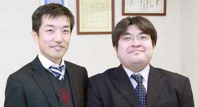 深田税理士事務所